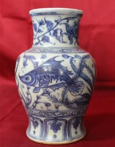 Antique Chinese Porcelain Vase Qing dynasty