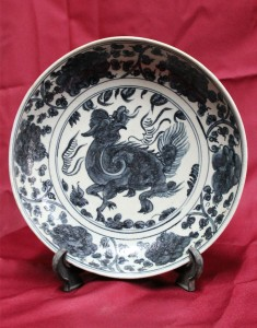 Chinese Antique Plate Ming Dynasty Jiajing Mark