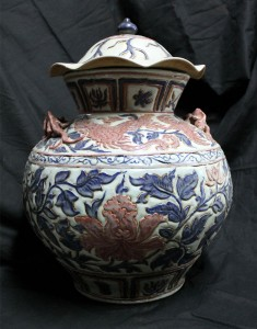 Late Ming Dynasty Vase