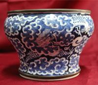 Southern Ming Dynasty
